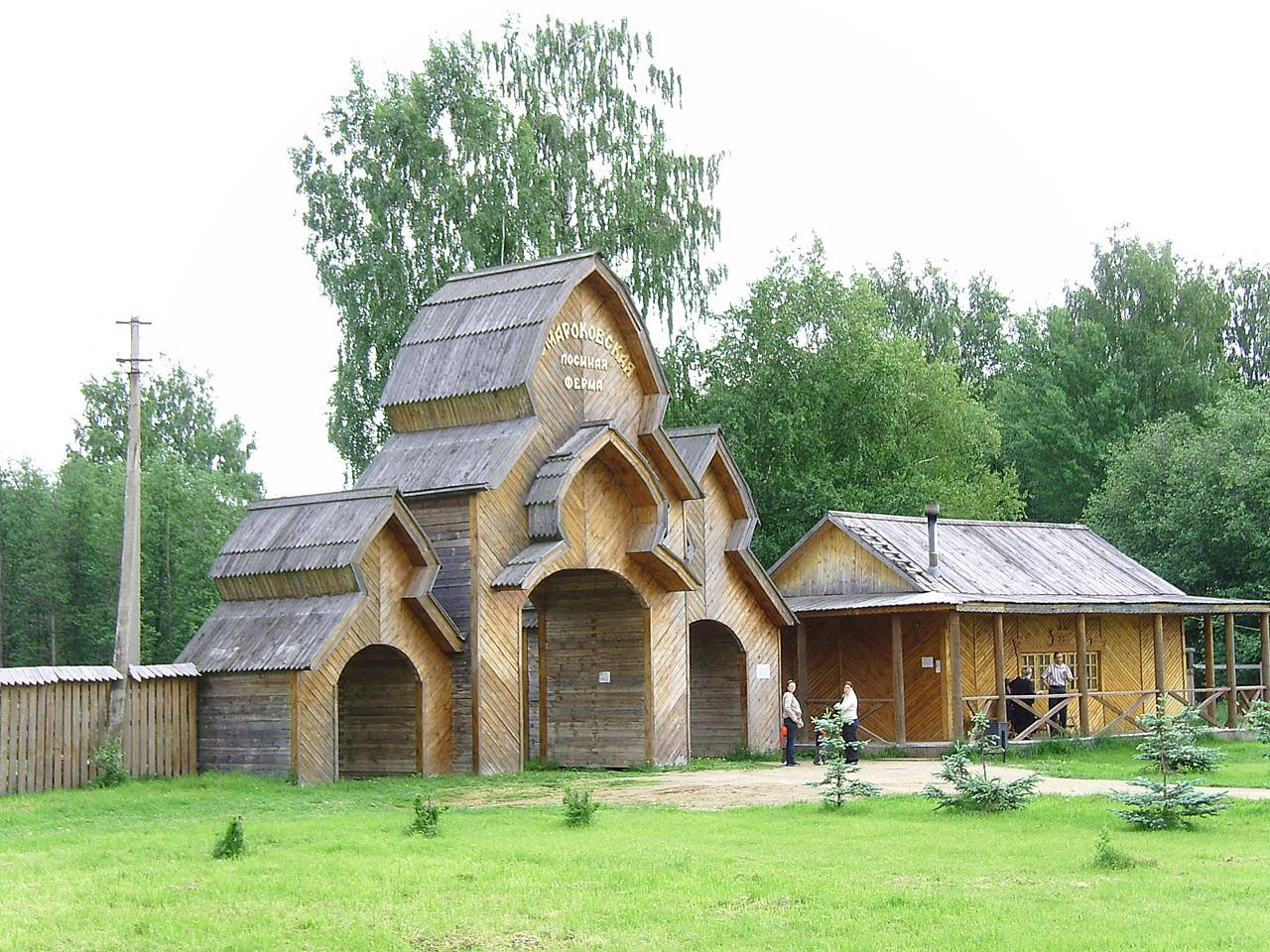 ферма кострома фото сумароковская