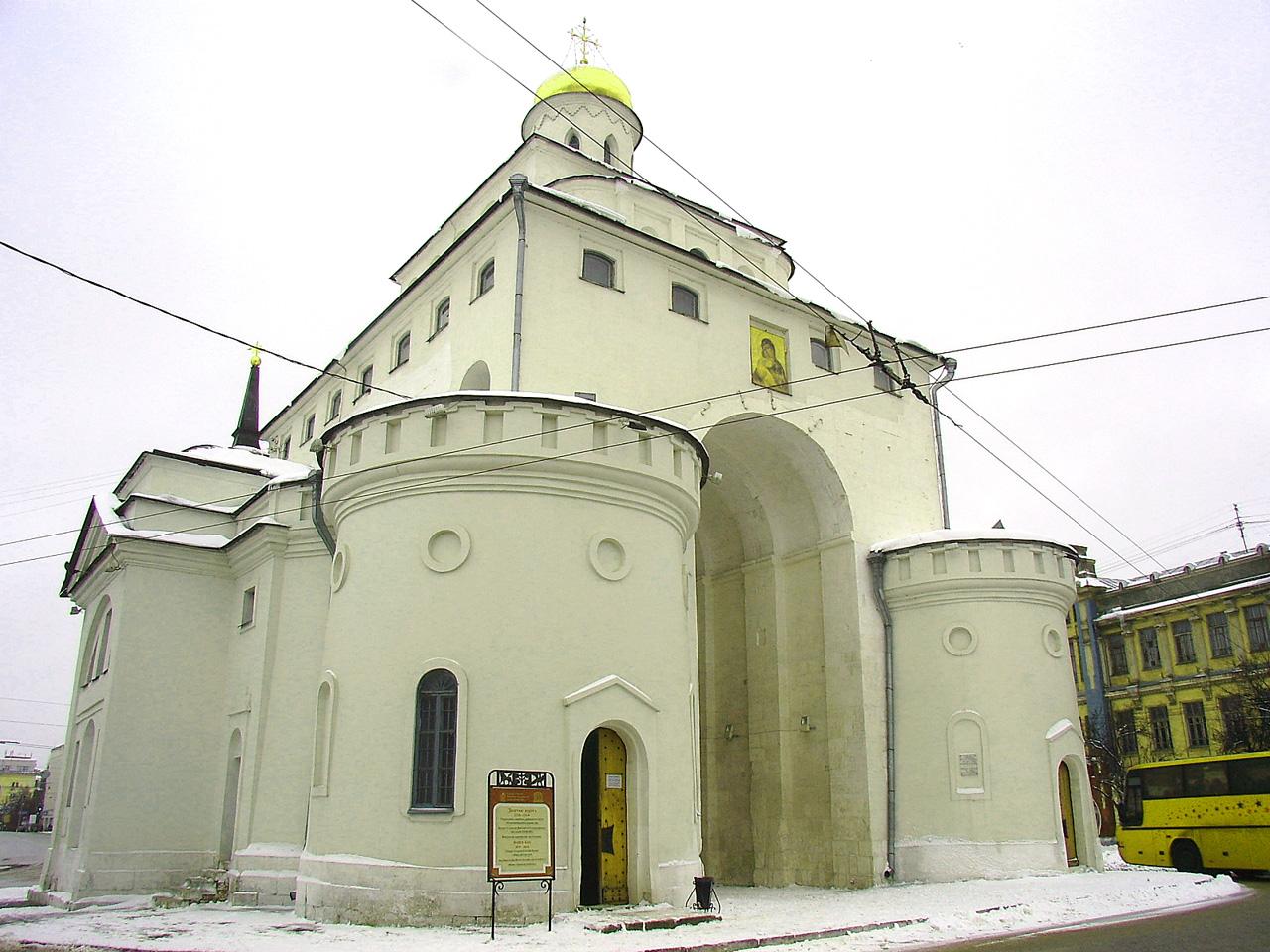 Золотые ворота и троицкая красная