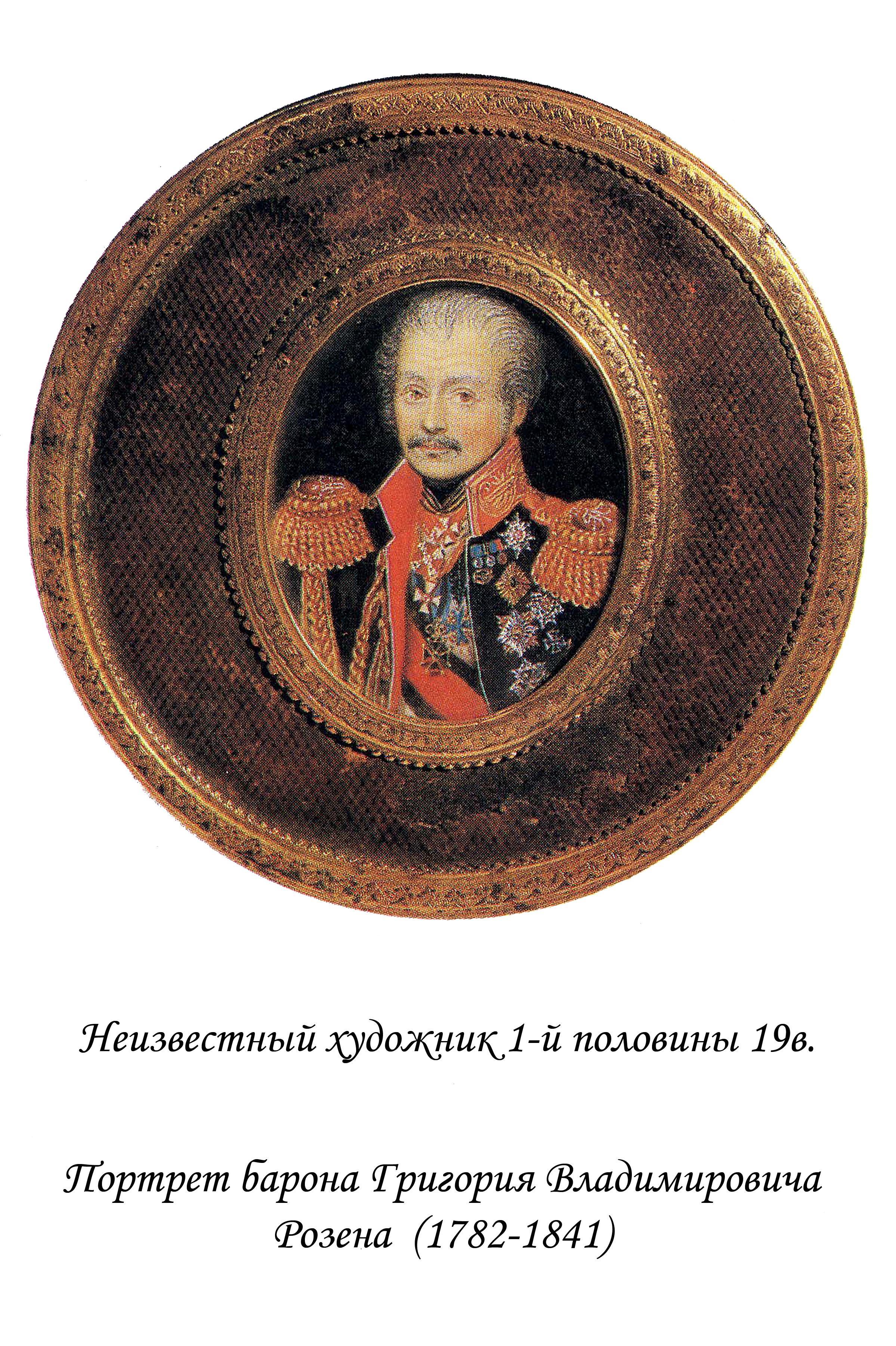 http://molitva-ivanovo.narod.ru/pages/pages68big.jpg