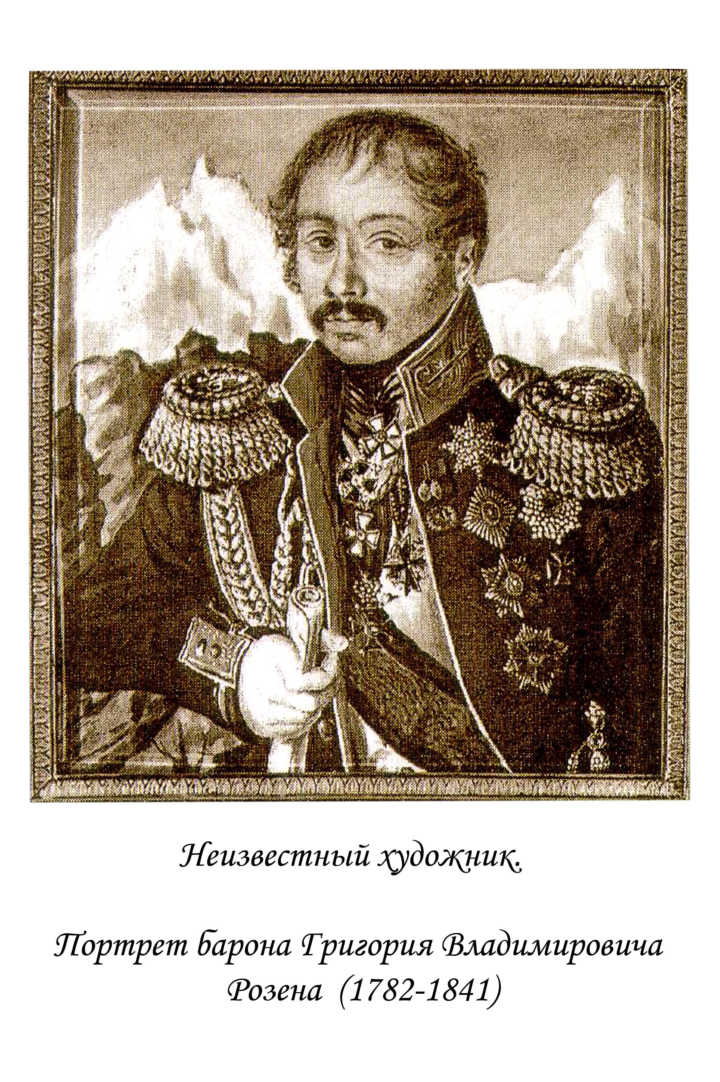 http://molitva-ivanovo.narod.ru/pages/pages69big.jpg